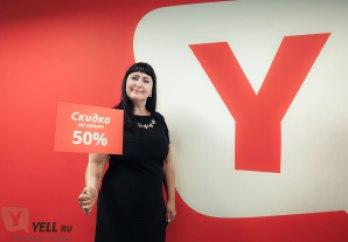 Ирина Сидоренко ресторан Розмарин